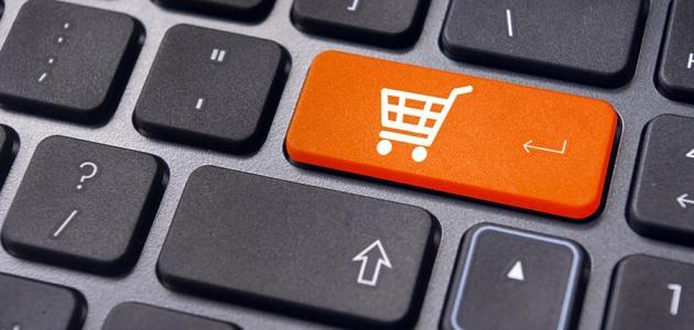 ارتفاع حجم الشراء الالكتروني في الفئات الخمس الأكثر شيوعًا بنسبة 46٪.