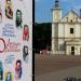 افتتاح مركز للمعلومات السياحية في فولوديمير فولينسكي