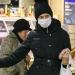الاغلاق في اوكرانيا، ما الذي يمكنك شراءه وما الممنوع