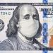 البنك الدولي يدعم اوكرانيا بـ 2.5 مليار هريفنا لشراء لقاحات كورونا