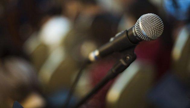 الحكومة الاوكرانية تناقش وضع حلول لمشكلة دفع الإتاوات للفنانين