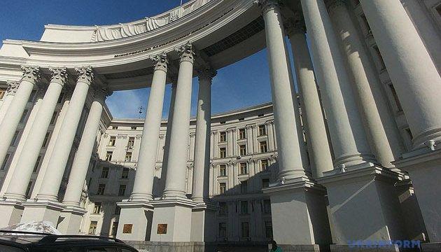 الخارجية تحظر تيغران كيوسايان الروسية من الدخول الى اوكرانيا