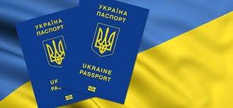 السياحة في زمن كورونا، أين سيسافر الأوكرانيون في عام 2021؟