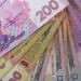 العملة الاوكرانية تتراجع