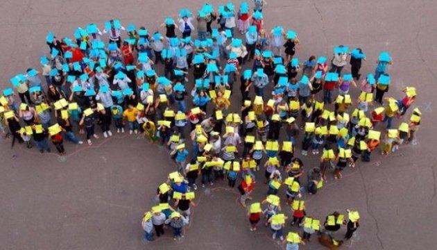 """انطلاق حملة """"انا اوكراني"""" الاعلامية في اوروبا"""