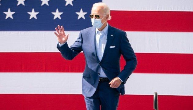 بايدن يتوج الرئيس ال 46 للولايات المتحدة