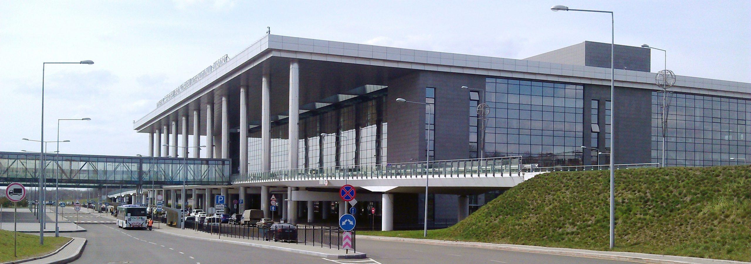 مطار دونيتسك