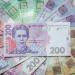 تحدير سعر الهريفيا مقابل العملات الاجنبية