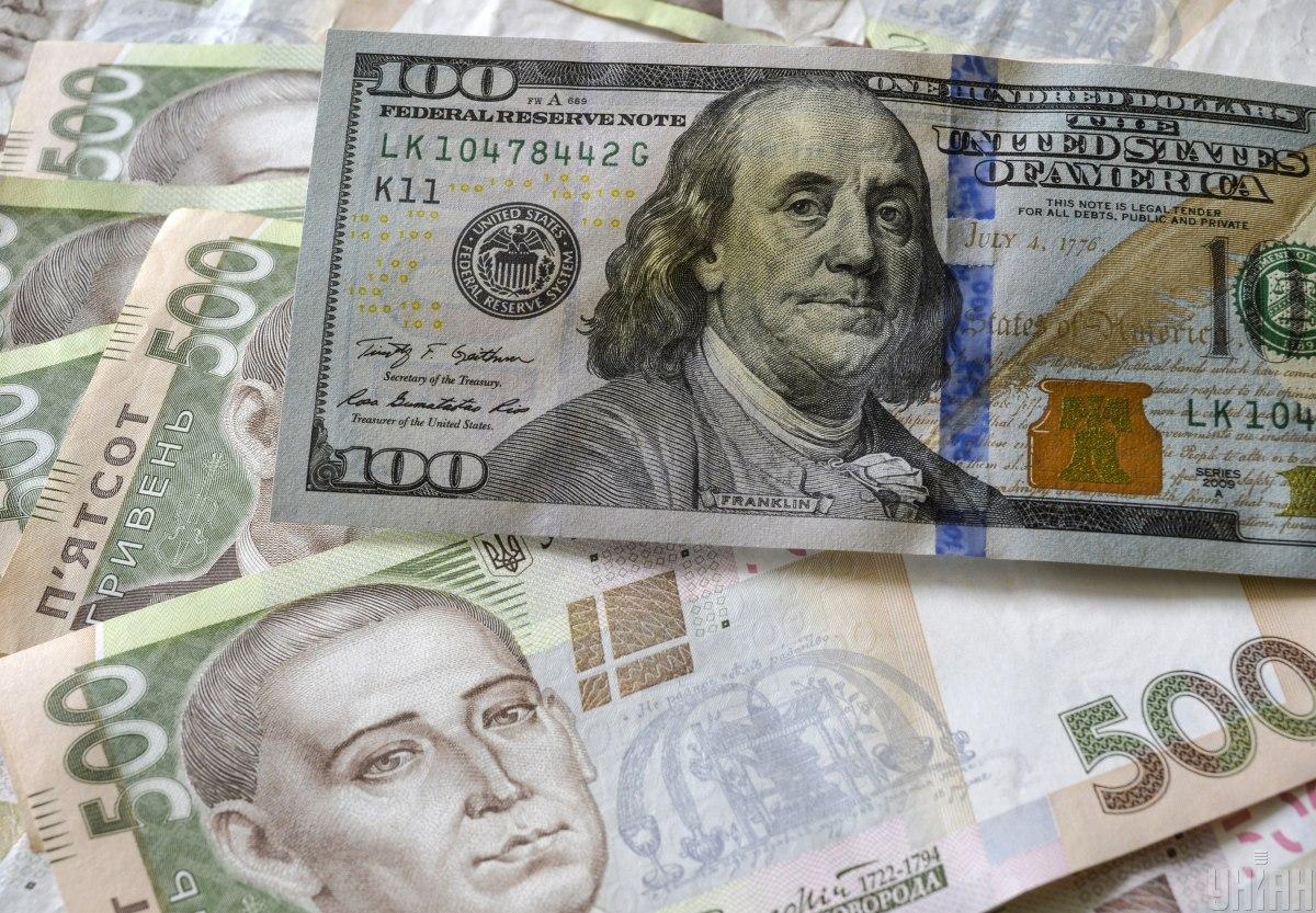 تراجع الدولار واليورو اما الهريفنيا في اوكرانيا