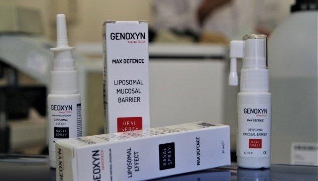 تركيا تخترع بخاخ يقتل فيروس كورونا في دقيقة