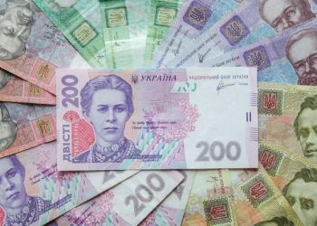 سعر صرف العملة مقابل الهريفنيا
