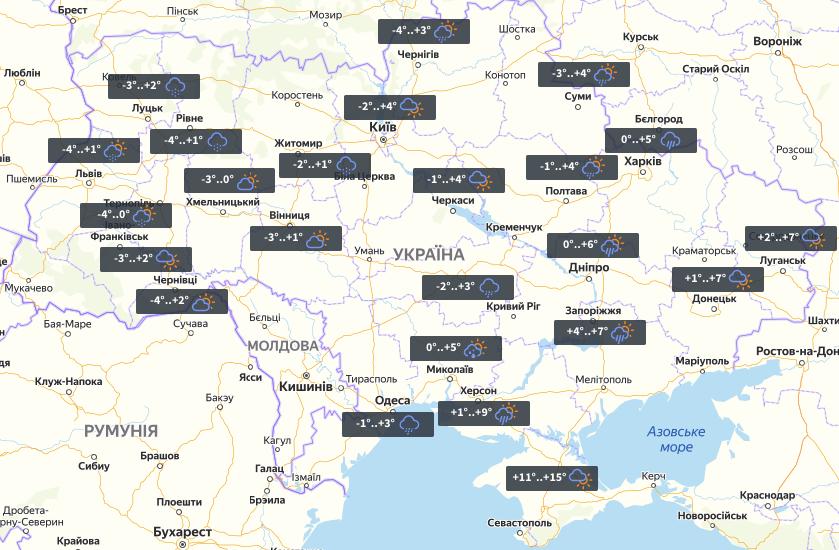 خارطة توقعات الطقس في أوكرانيا ليوم 26 يناير