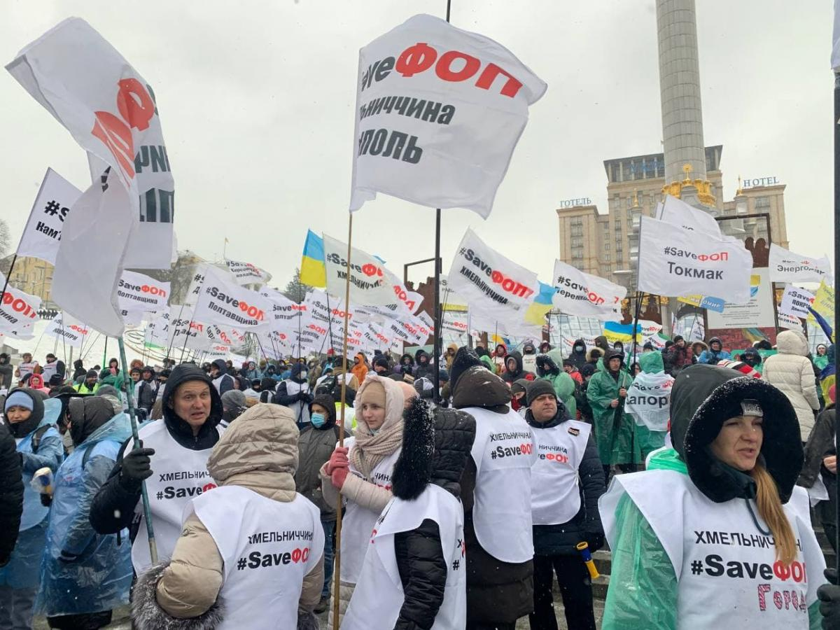 رواد الاعمال يبدأون وقفة احتجاجية في ميدان نيزاليزنوستي