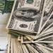 سعر الصرف الرسمي للدولار واليورو