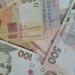 سعر صرف العملات الاجنبية امام المحلية