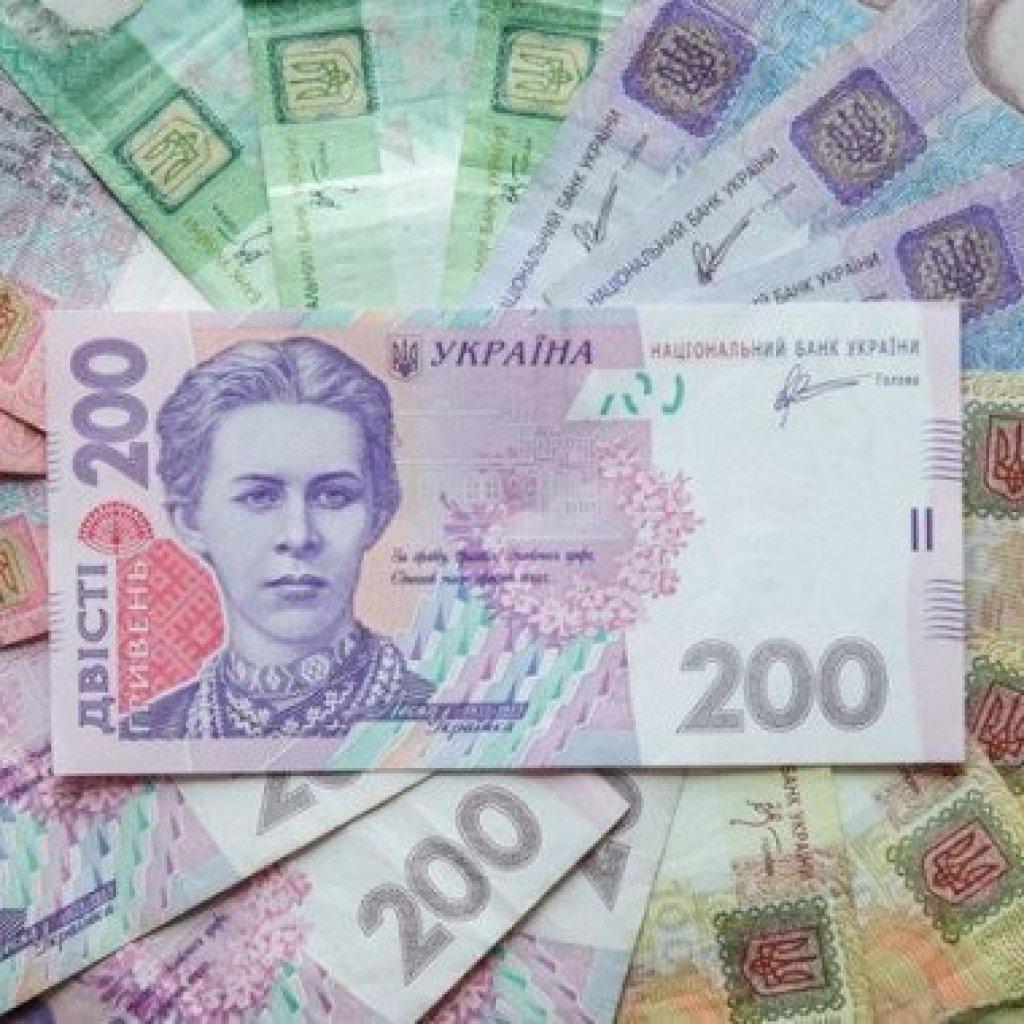 سعر صرف العملات الاجنبية مقابل الهريفيا