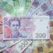 سعر صرف الهريفنيا مقابل العملات الاجنبية