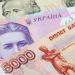 سعر صرف الهريفيا امام العملات الاجنبية