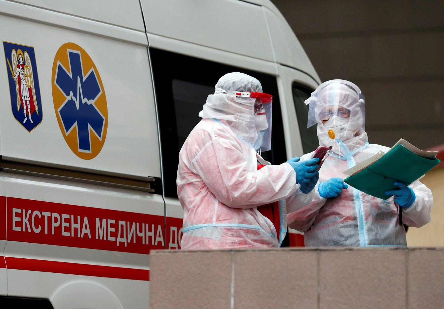 فيروس كورونا في اوكرانيا