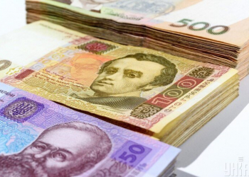 قروض للعائدين من الخارج لبدء اعمالهم في اوكرانيا