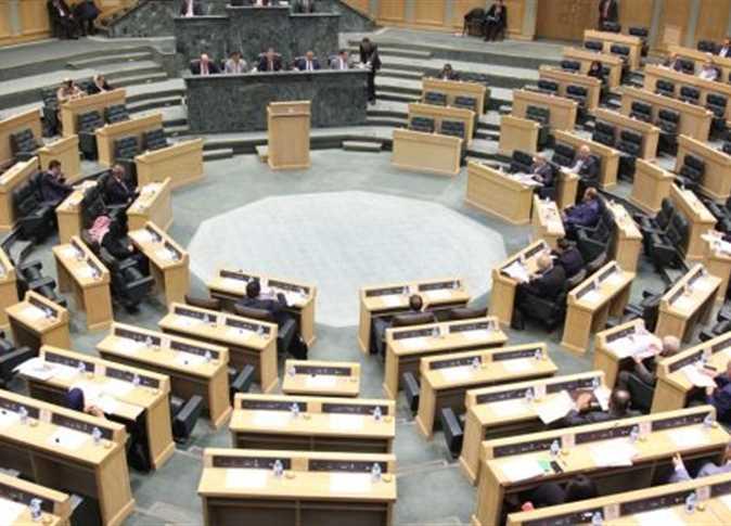 مجلس النواب الاردني .