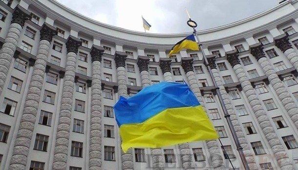 مجلس الوزراء الاوكراني