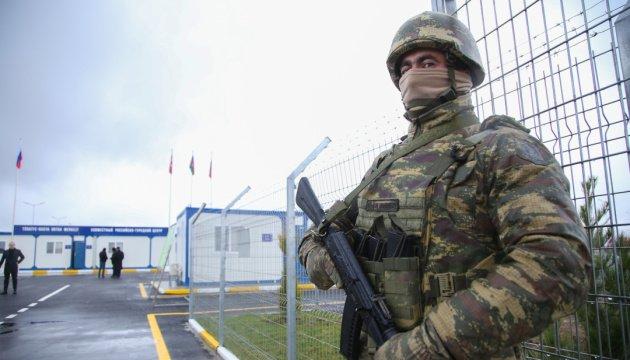 مركز-مراقبة-وقف-إطلاق-النار-في-ناغورنو-كاراباخ