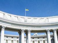 وزارة الخارجية الأوكرانية توقع مذكرة تعاون مع معهد جمنازيوم كييف للغات الشرقية