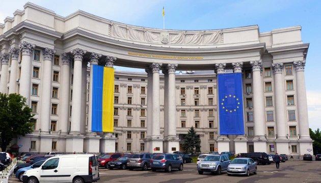 وزارة الخارجية...أوكرانيا تدافع عن وحدتها ضد العدوان الروسي