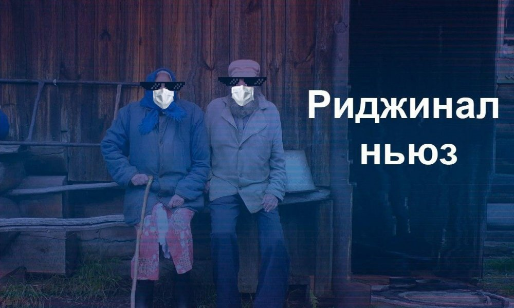 اخبار غريبة من اوكرانيا خلال الاسبوع الماضي مع الحجر الصحي