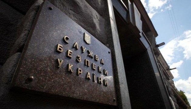 ادارة امن الدولة تكشف عن المحرضين الذين ارادوا احياء الاتحاد السوفياتي... فيديو وصور