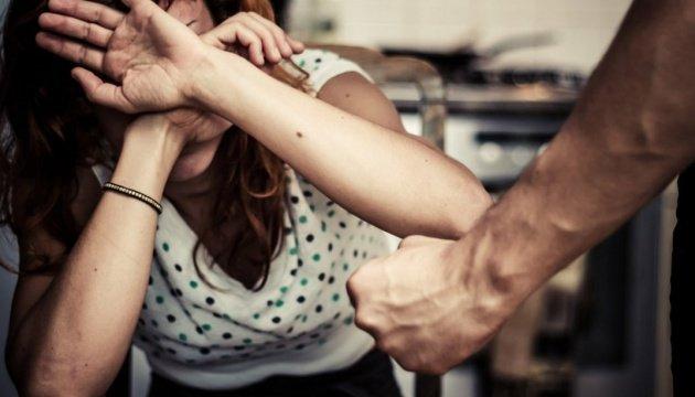 اطلاق الموقع الاول من نوعه لضحايا العنف المنزلي في اوكرانيا