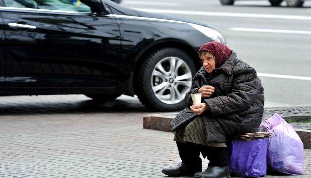 اكثر من 19 مليون اوكراني تحت خط الفقر