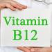 الاعراض الناتجة عن نقص فيتامين B12