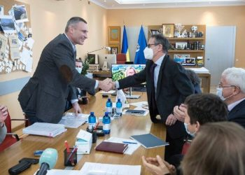 البنك الاوروبي لاعادة الاعمار والتنمية يقدم قرضا بقيمة 50 مليون يورو لـ شركة كييف ميترو