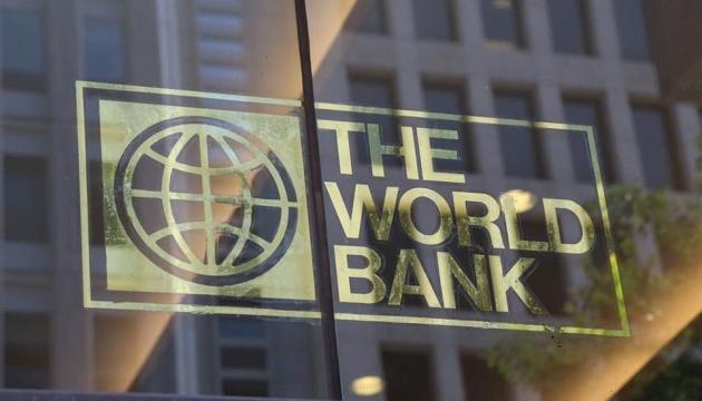 البنك الدولي يقدم قرضا 90 مليون لاوكرانيا لمواجهة كورونا