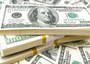 البنك الوطني الاوكراني يحدد سعر صرف العملة الاجنبية امام الهريفينا