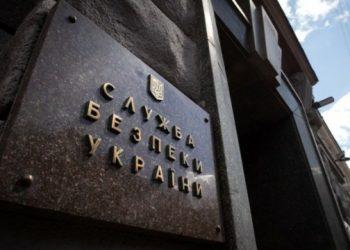 الكشف عن مخطط احتيالي ضخم يتعلق بجامعات الطب في كييف