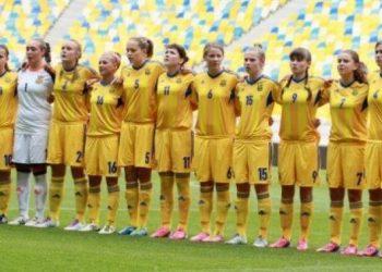المنتخب الأوكراني لكرة القدم للسيدات