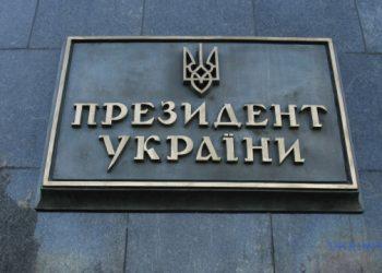 تحتاج اوكرانيا الى قرارات صارمة لحماية امنها القومي