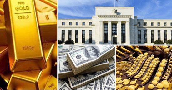 تحديد سعر معادن البنوك ليوم 7 فبراير