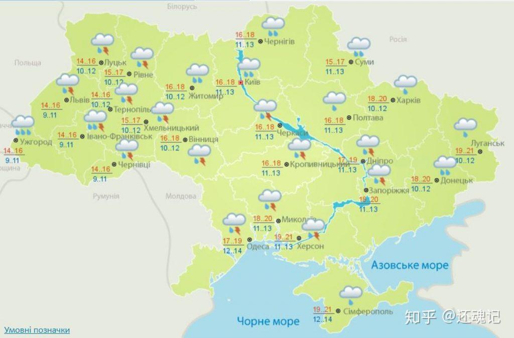 خارطة درجات الحرارة في مدن اوكرانيا
