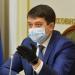 رئيس البرلمان الاوكراني يمتنع عن التصويت المتعلق بالعقوبات على القنوات التلفزيوينة