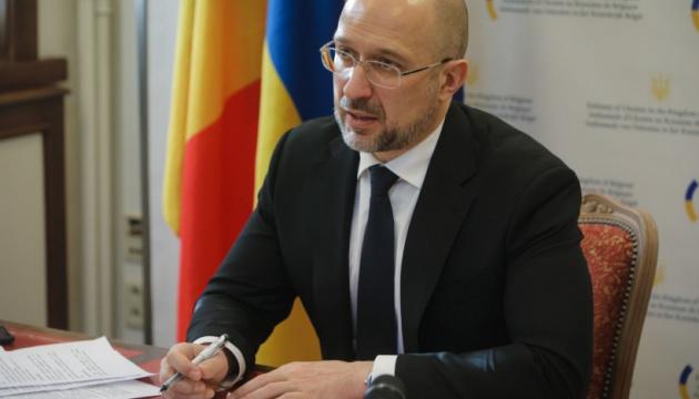 رئيس الوزراء يؤكد على سير اوكرانيا بخطوات ثابتة نحو الازدهار