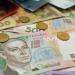 سعر صرف الغريفنا مقابل الدولار واليورو