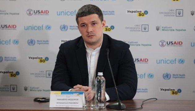 شركة انتل ماكس تخطط لفتح مكتب تمثيلي في اوكرانيا