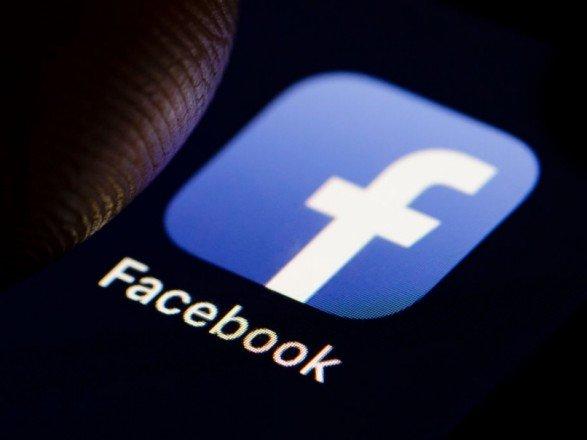 فيسبوك يحظر اعلان لقاح فيروس كورونا