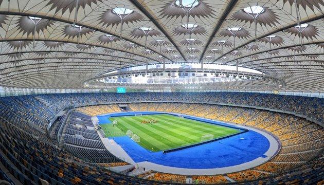 مجلس الوزراء الأوكراني يسمح ل 50% من الجمهور حضور المباريات