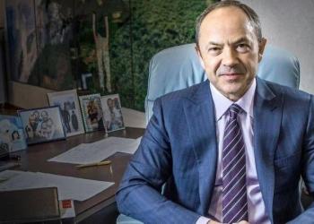 مرشح الملياردير. بسبب ما أصبح سيرجي تيجيبكو أكثر ثراءً بسرعة
