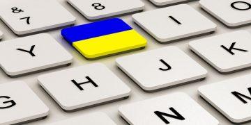 يوم اللغة الاوكرانية